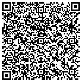 QR-код с контактной информацией организации ЭЛВИС-ПЛЮС, ООО