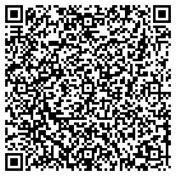 QR-код с контактной информацией организации ЮЖНЫЙ ГОРАНД, ООО