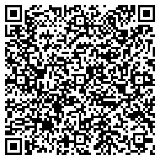 QR-код с контактной информацией организации ЮЛИА, ООО