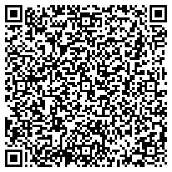 QR-код с контактной информацией организации ЯНТАРЬ ИВАНОВ, ЧП