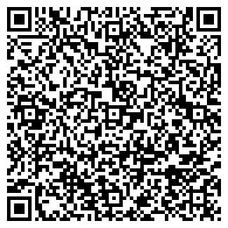 QR-код с контактной информацией организации ИРМЕНЬ, ЗАО