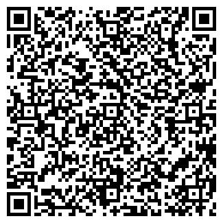 QR-код с контактной информацией организации КУЗИНА, ООО