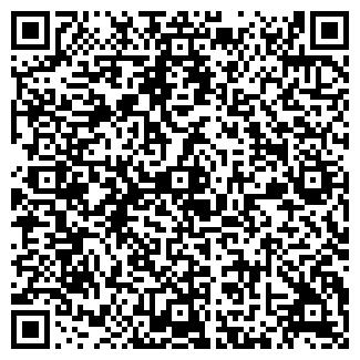 QR-код с контактной информацией организации НЖ, ООО