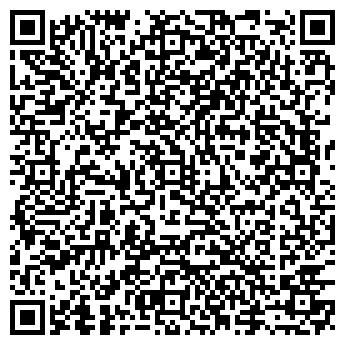 QR-код с контактной информацией организации УРОЖАЙ-19, МУП