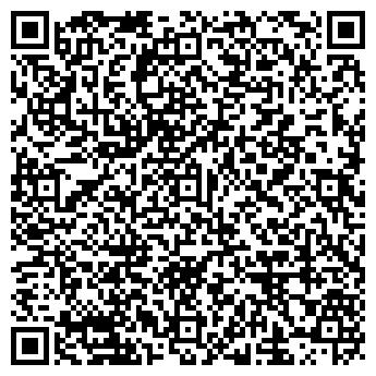 QR-код с контактной информацией организации КУЗИНА КОНДИТЕРСКАЯ