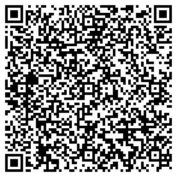 QR-код с контактной информацией организации МАГАЗИН ДЕКОРТ № 46