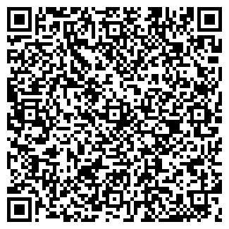 QR-код с контактной информацией организации ИНТЭП ООО