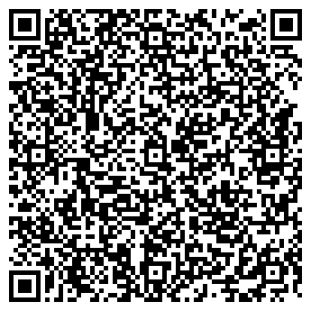 QR-код с контактной информацией организации АЕС ЭКОНОМ, ООО