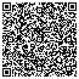 QR-код с контактной информацией организации АСКЕТ, ООО