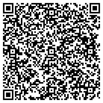 QR-код с контактной информацией организации ДАРЫ ЗЕМЛИ, ООО