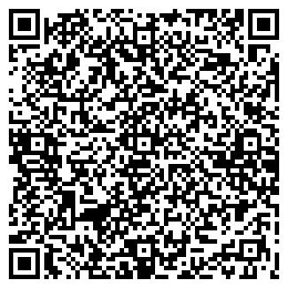 QR-код с контактной информацией организации КРЕЗ-1