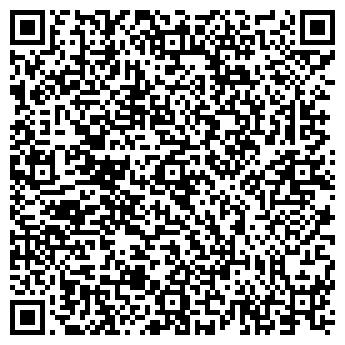 QR-код с контактной информацией организации МАГАЗИН ОСЕНЬ