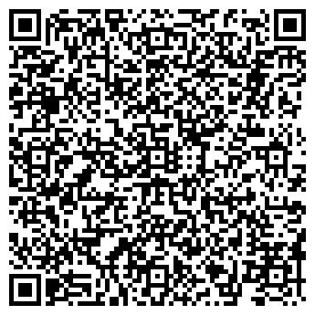 QR-код с контактной информацией организации ОВОЩИ СИБИРИ, ООО
