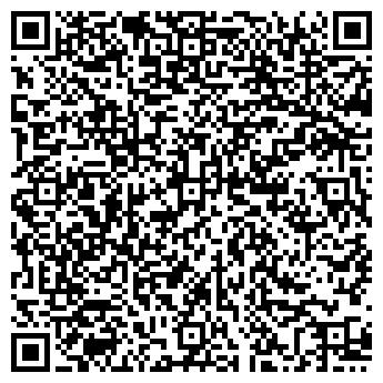 QR-код с контактной информацией организации СИБИРСКАЯ КЛАДОВАЯ, ООО