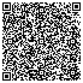QR-код с контактной информацией организации ТЕПЛИЧНЫЙ