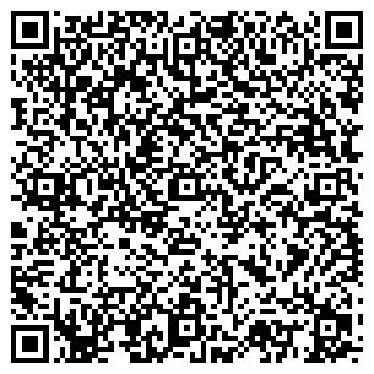 QR-код с контактной информацией организации КВАДРО И КО ПТП ООО