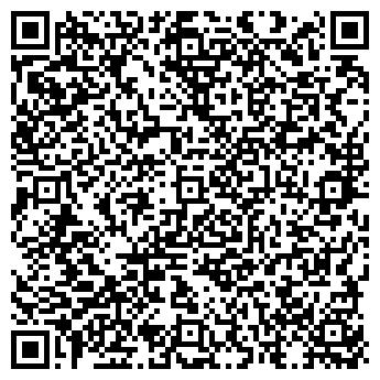 QR-код с контактной информацией организации № 11 РАЗДОЛЬЕ