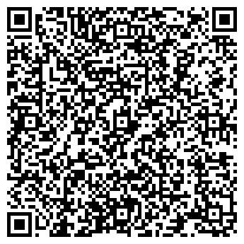 QR-код с контактной информацией организации МАГАЗИН РАЗДОЛЬЕ № 21