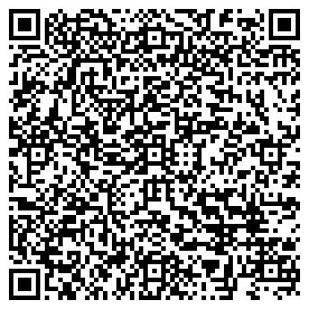 QR-код с контактной информацией организации МАГАЗИН ЭЛЕГИЯ № 44