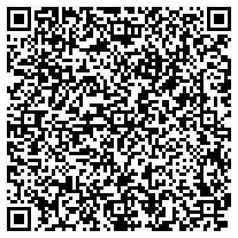 QR-код с контактной информацией организации СИБИРСКИЙ КАРАВАЙ № 94