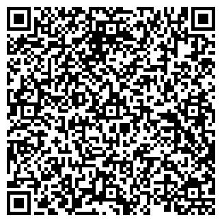 QR-код с контактной информацией организации АЕС