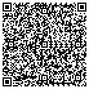 QR-код с контактной информацией организации АЛЬБУМИН, ООО