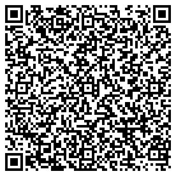 QR-код с контактной информацией организации ГРАНД ГУЛЛИВЕР, ООО