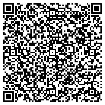 QR-код с контактной информацией организации КОЛОС-9, МУП