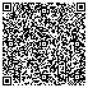 QR-код с контактной информацией организации МАСЛОСЫРОДЕЛ, ООО