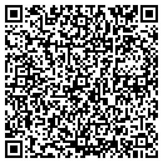 QR-код с контактной информацией организации РОПТ, ОАО