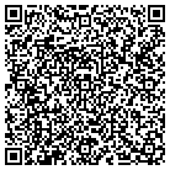 QR-код с контактной информацией организации № 7 СИБИРСКИЙ КАРАВАЙ