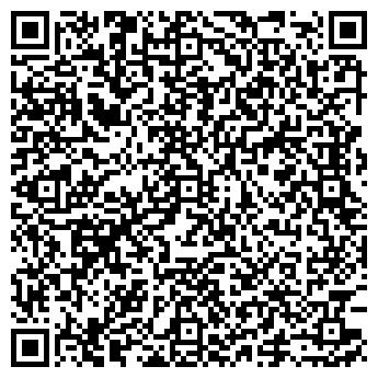 QR-код с контактной информацией организации АПЕЛЬСИН ФИРМА