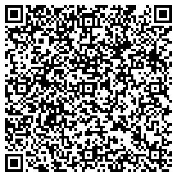 QR-код с контактной информацией организации БРИЗ ВИНАП, ООО