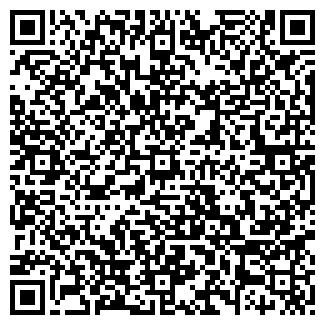 QR-код с контактной информацией организации БЭСТ-5