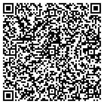 QR-код с контактной информацией организации ДАРЫ ПОЛЕЙ