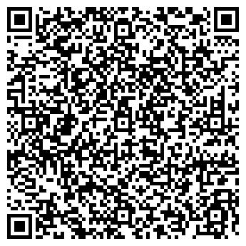 QR-код с контактной информацией организации МАГАЗИН КОЛОС № 20