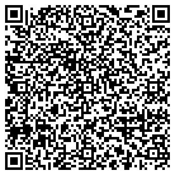 QR-код с контактной информацией организации МАГАЗИН ОГОНЕК № 17