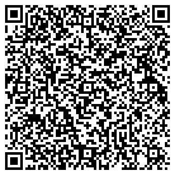 QR-код с контактной информацией организации МАГАЗИН ТРЕЙД № 9