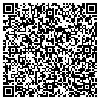 QR-код с контактной информацией организации НИГАНА