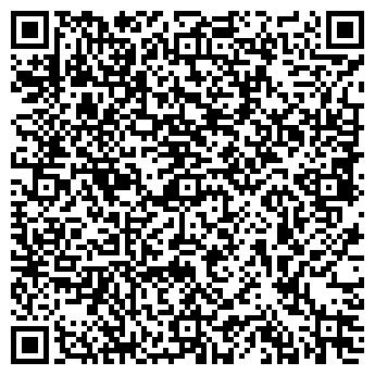 QR-код с контактной информацией организации РАДУГА № 15