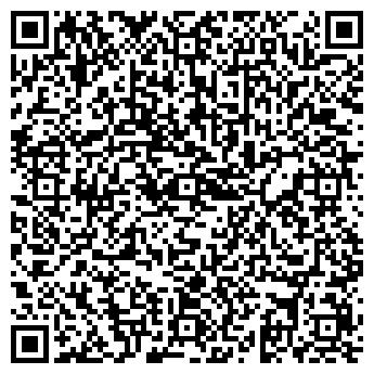 QR-код с контактной информацией организации РОДНИК ВИНАП ТД, ООО