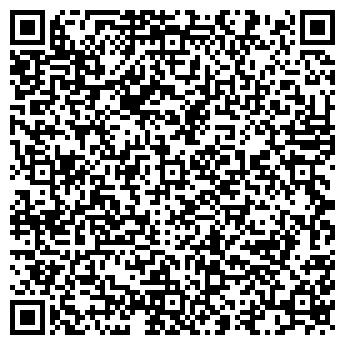 QR-код с контактной информацией организации СПОРТ-ЛЮКС