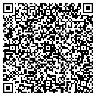 QR-код с контактной информацией организации КОМПАНИЯ КМК