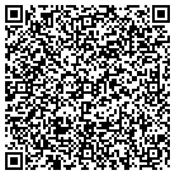 QR-код с контактной информацией организации ТАДАКОВ ТРОЙКА, ЧП