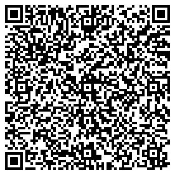 QR-код с контактной информацией организации ТОРГОВАЯ ФИРМА РАССВЕТ