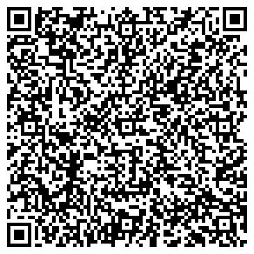 QR-код с контактной информацией организации ТОРГОВОЕ ПРЕДПРИЯТИЕ ВЕЛИС
