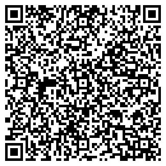QR-код с контактной информацией организации ФАНТ