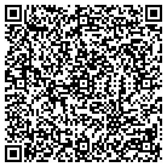 QR-код с контактной информацией организации ФИРМА РАДУГА