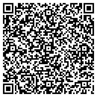 QR-код с контактной информацией организации АВЕЛЛА