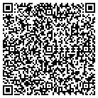 QR-код с контактной информацией организации А.С.К .СЕРВИС